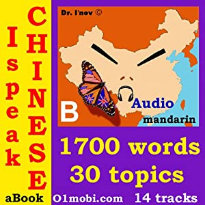 I Speak Chinese (with Mozart) - Basic Volume | [Dr. I'nov]