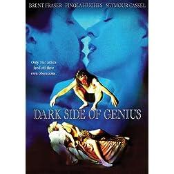 Dark Side of Genius (Katarina's Nightmare Theater)