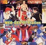 NEO・GEO DJステーション・ライヴ'98!!