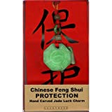 Zorbitz - Chinese Feng Shui Hand Carved Jade Luck Charm Protection Bagwa