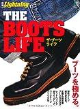 別冊Lightning93 THE BOOTS LIFE(ザ ブーツ ライフ) (エイムック 2062 別冊Lightning vol. 93)