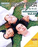 MIXA IMAGE LIBRARY別冊 DESIGN VISION Vol.09 ファミリー&キッズ