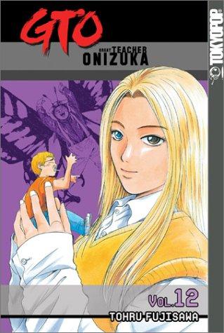 GTO コミック12巻 (英語版)