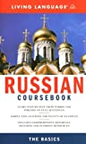 Complete Russian: The Basics (Book) (Complete Basic Courses)