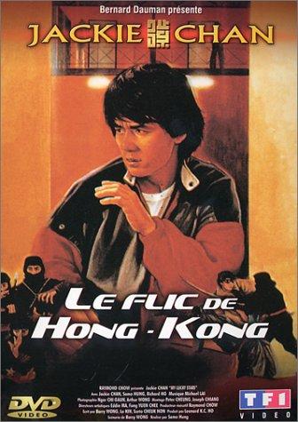 Streaming  Le Flic de Hong Kong