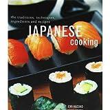 Japanese Cooking (1843098636) by Emi Kazuko