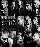 The SECOND ALBUM『Don't Don』(DVD付)(ジャケットA)