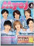 Myojo (ミョウジョウ) 2009年 06月号 [雑誌]