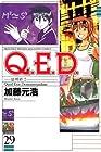 Q.E.D.証明終了 第29巻 2008年02月15日発売
