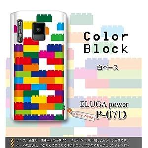 docomo ドコモ ELUGA power P-07D 対応 携帯ケース 1598ColorBlock