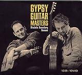 ジプシー・ギター・マスターズ(DVD付)