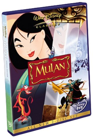 Mulan (2 Disc Special Edition) [1998] [DVD]