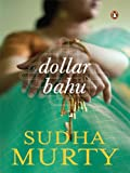 img - for Dollar Bahu book / textbook / text book