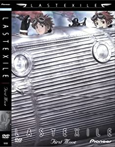 Last Exile - First Move (Vol. 1)