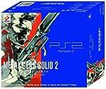 Playstation 2 - PS2 Konsole inkl. Met...