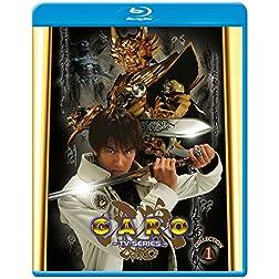 Garo TV Collection 1 [Blu-ray]