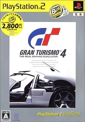 グランツーリスモ4 PlayStation 2 the Best