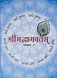 Srimad Bhagavatam - 2