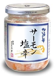 新潟 三幸 高級珍味 サーモン塩辛 220g M-34