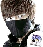 【5枚入り サイズL 大人用】 高品質の立体黒マスク 防塵マスク pm2.5や風邪 インフルエンザ対策に 見た目もかっこいい!