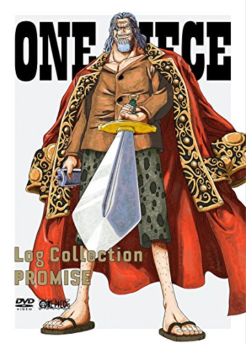 "ONE PIECE Log Collection ""PROMISE""[DVD]"