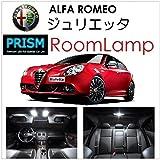 アルファロメオ ジュリエッタ 前期対応 室内灯 LED 7カ所 キャンセラー内蔵 ルームランプ 最新LEDチップ搭載 6000K