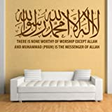Shahadah Kalima English Calligraphy Arabic Islamic Muslim Wall Art Sticker 111 UK WALL STICKERS