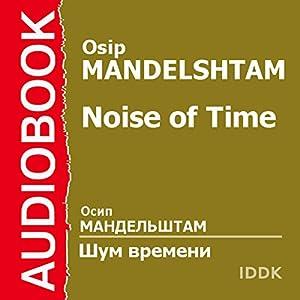 Noise of Time [Russian Edition] | Livre audio Auteur(s) : Osip Mandelshtam Narrateur(s) : Alexander Karlov