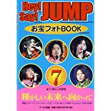 Hey!Say!JUMP ����t�H�gBOOK vol.2 7(�Z�u��)�� (RECO BOOKS)���q ���ɂ��