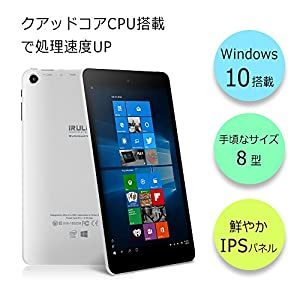 iRULU Walknbook W3Mini 8 Tablet Windows10 タブレット