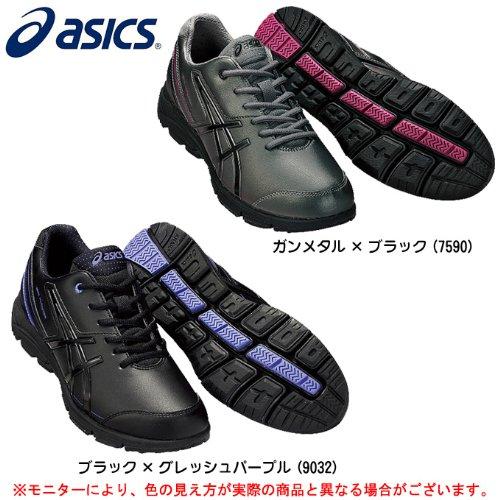 ASICS(アシックス) BC WALKER 337 (W) TDW337 ウォーキングシューズ レディース (ガンメタル×ブラック(7590), 25.0)