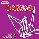 単色折紙15.0CM 064128 ぼたん