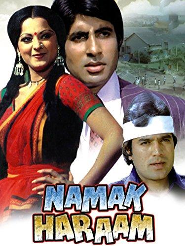 Namak Haraam (English Subtitled)