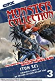 img - for Monster Collection: Volume 3 book / textbook / text book