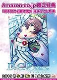 D.C.III With You ~ダ・カーポIII~ ウィズユー 初回限定版【Amazon.co.jpオリジナル特典付き】