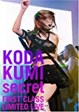 secret ~FIRST CLASS LIMITED LIVE~ [DVD]