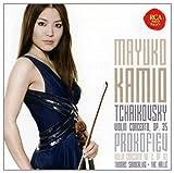 Tchaikovsky: Violin Concerto Op. 35 & P