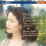 モーツァルト:ピアノ協奏曲第9番&第24番