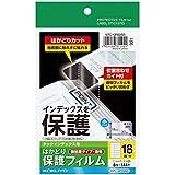 コクヨ タックインデックス用 はかどり保護フィルム はがき小18面8枚 KPC-GF6065 【5セット】