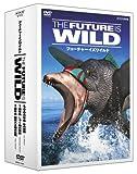 �u�t���[�`���[�E�C�Y�E���C���h The Future is Wild�v
