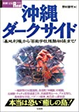 ISBN:4796642056