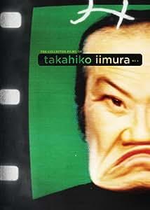 Collected Films of Takahiko Iimura No. 1, The