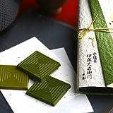 伊藤久右衛門 宇治抹茶 板チョコレート まっちゃ綴り 3枚入 限定 和紙ラッピング
