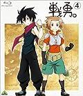 TVアニメ「戦勇。」第1期&第2期の全26話をニコ生で一挙配信