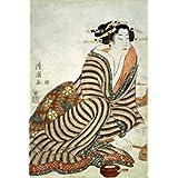 The Angry Drinker, by Torii Kiyomitsu II (V&A Custom Print)