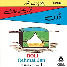 Amazon.com: Doli: Rehmat Jan: MP3 Downloadspotohari songs