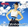 Giant In My Heart -2tr-