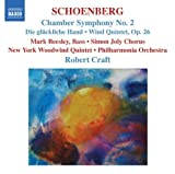 echange, troc  - Symphonie De Chambre N°2