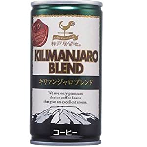 神戸居留地 キリマンジャロブレンドコーヒー 190g×30本