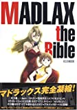 Madlax the bible (Hobby Japan mook)